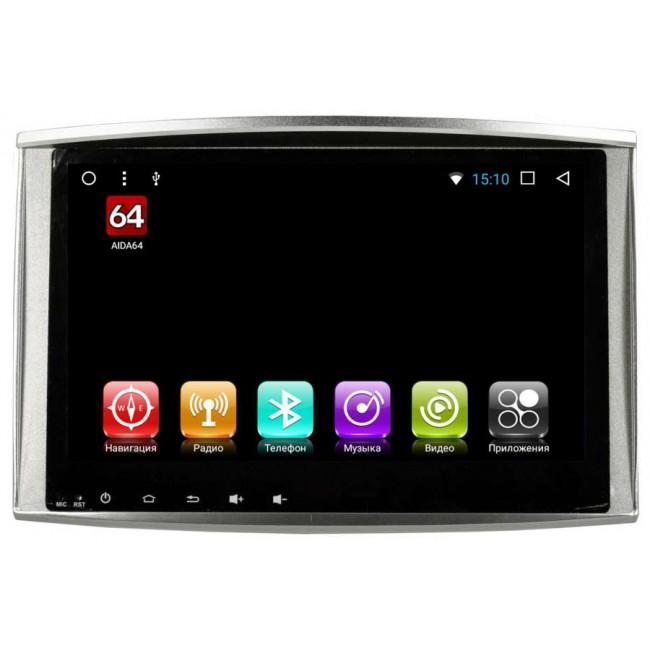 Штатная магнитола Toyota LC 100 2002-2007 LeTrun 2502 на Android 7.1.1 Allwinner T3 универсальная магнитола 2 din letrun 2112 на android 7 1 1 allwinner t3