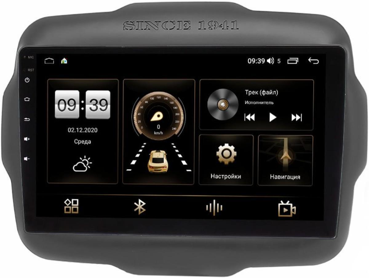 Штатная магнитола LeTrun 4166-9-629 для Jeep Renegade 2014-2021 на Android 10 (4G-SIM, 3/32, DSP, QLed) (+ Камера заднего вида в подарок!)