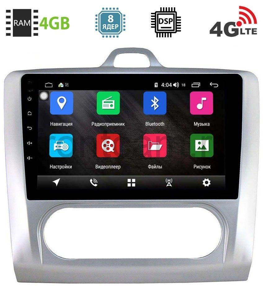 Штатная магнитола Ford Focus II 2005-2011 (с климатом) LeTrun 1889-2944 на Android 8.1 (8 ядер, 4G SIM, DSP, 4GB/64GB) (+ Камера заднего вида в подарок!)