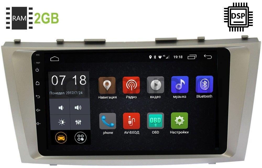 Штатная магнитола Toyota Camry V40 2006-2011 LeTrun 2755-2986 Android 9.0 9 дюймов (DSP 2/16GB) 9037 (+ Камера заднего вида в подарок!)
