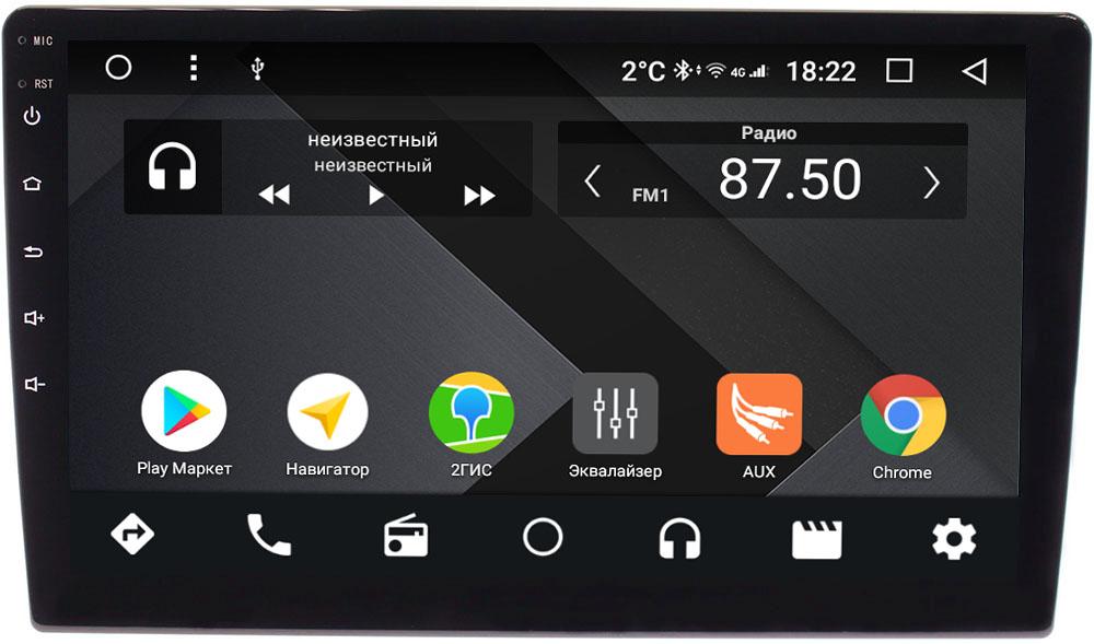 Штатная магнитола 1 DIN Wide Media WM-CF3209-OM-4/64 на Android 9.0 (TS9, DSP, 4G SIM, 4/64GB) (+ Камера заднего вида в подарок!)