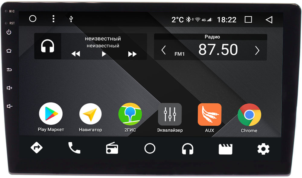 Штатная магнитола Ford Kuga, Fiesta, Fusion, Focus, Mondeo Wide Media CF9159-OM-4/64 на Android 9.1 (TS9, DSP, 4G SIM, 4/64GB) (+ Камера заднего вида в подарок!)