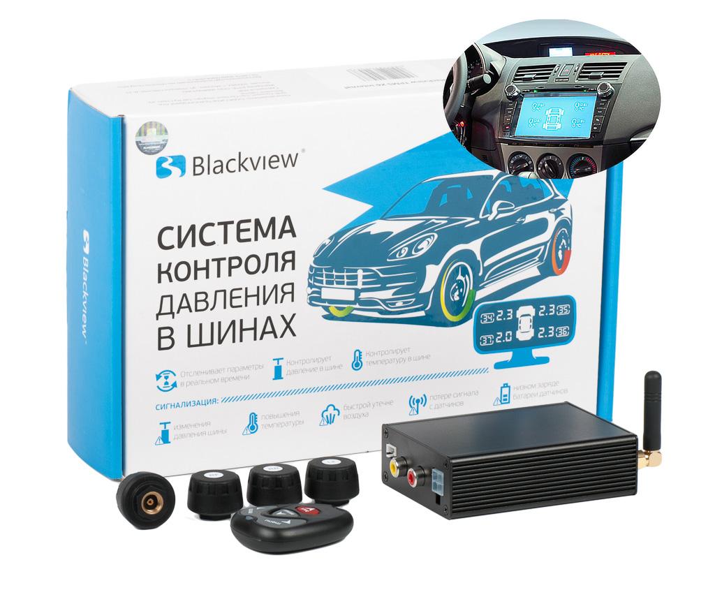 Датчики давления в шинах Blackview TPMS X6 external gangxun blackview a8 max корпус высокого качества кожа pu флип чехол kickstand anti shock кошелек для blackview a8 max