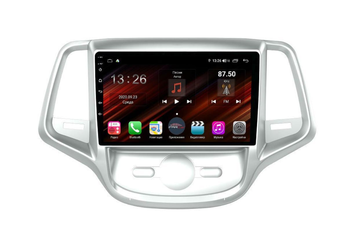 Штатная магнитола FarCar s400 Super HD для Changan на Android (XH162R) (+ Камера заднего вида в подарок!)