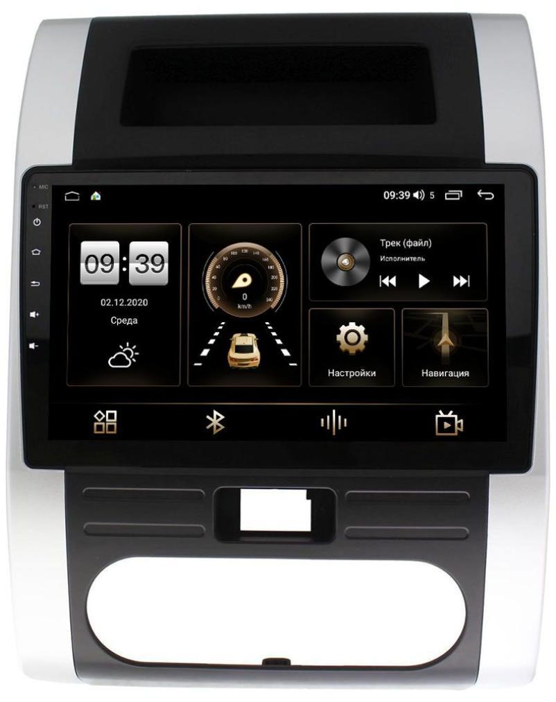 Штатная магнитола LeTrun 3799-1011 для Nissan X-Trail II (T31) 2007-2014 на Android 10 (4/64, DSP, QLed) (+ Камера заднего вида в подарок!)