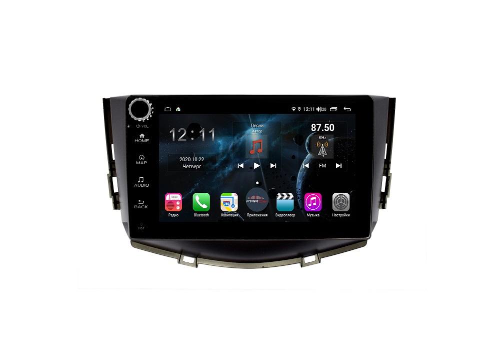 Штатная магнитола FarCar s400 для Lifan X60 на Android (H198RB) (+ Камера заднего вида в подарок!)