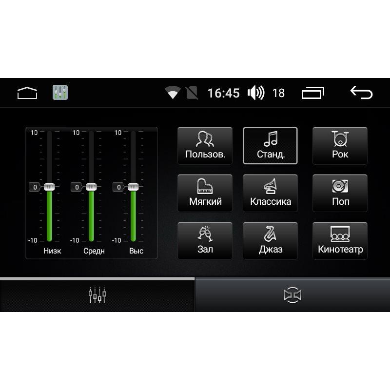 Штатная магнитола FarCar s170 для Toyota Corolla на Android (L691) (+ Камера заднего вида в подарок!)