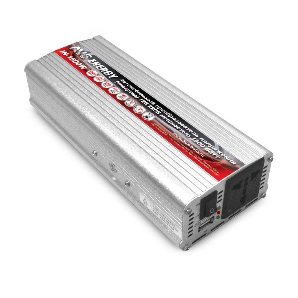 Преобразователь напряжения автомобильный AVS IN-1500W (12В>220В, 1500 Вт, USB) преобразователь напряжения инвертор с usb портом 150 вт 12в dc 220в ac koto 12v 503 0975607602