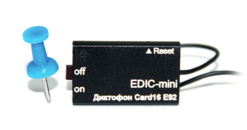 Диктофон Edic-mini CARD16 E92 (+ Антисептик-спрей для рук в подарок!) компьютер