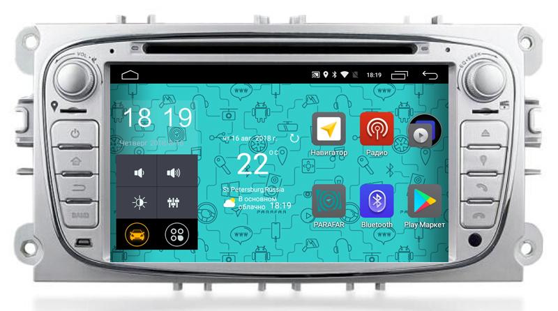 Штатная магнитола Parafar 4G/LTE для Ford Focus 2, Mondeo, Galaxy, C-Max, S-Max c DVD (универсальная) серебро на Android 7.1.1 (PF148D)