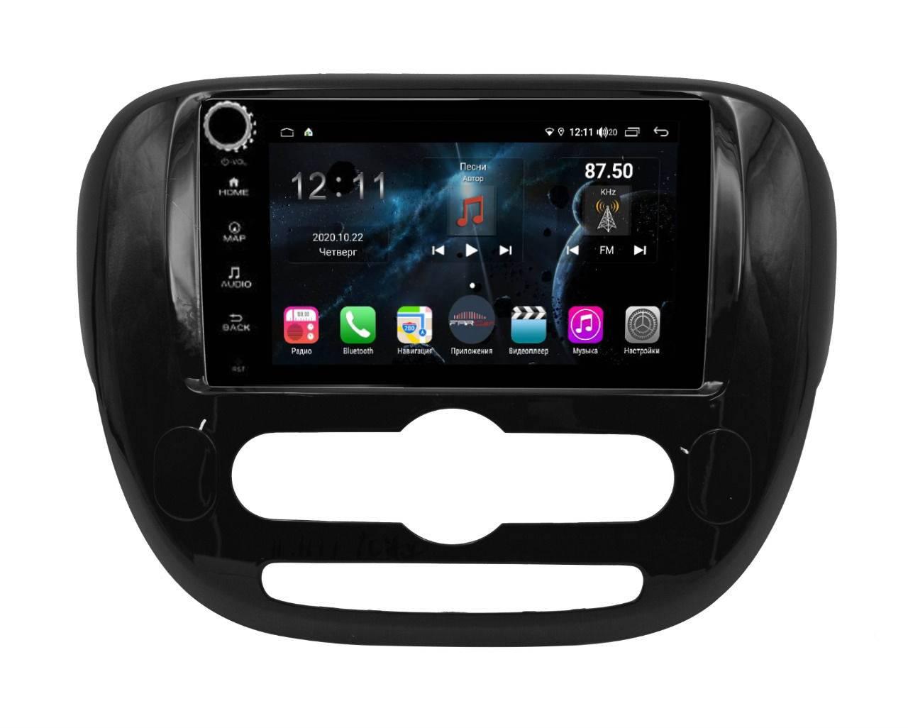Штатная магнитола FarCar s400 для KIA Soul на Android (H526RB) (+ Камера заднего вида в подарок!)