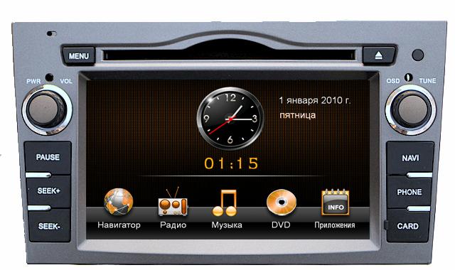 Штатная магнитола Incar CHR-1215OP SL Opel