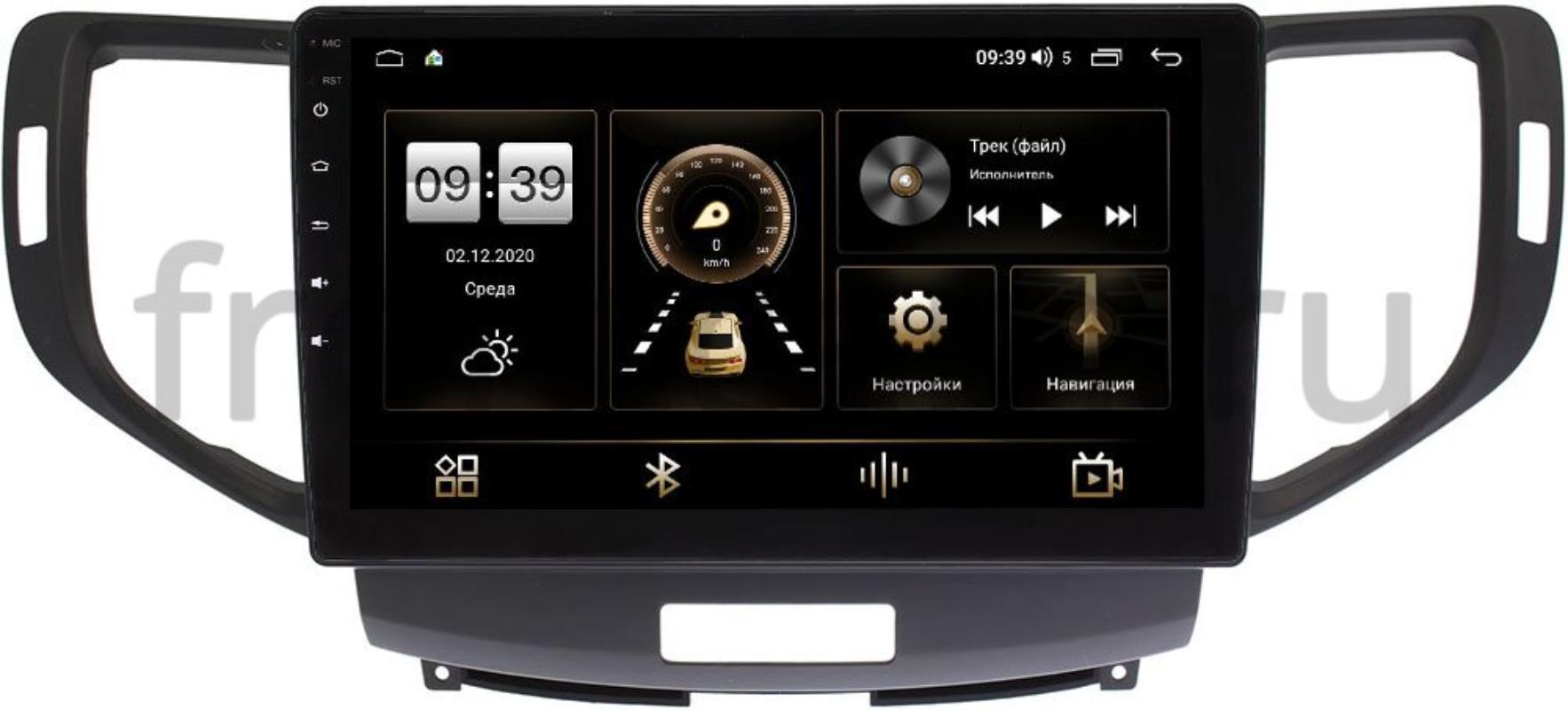 Штатная магнитола LeTrun 4166-9-accord для Honda Accord 8 (VIII) RUS 2008-2013 на Android 10 (4G-SIM, 3/32, DSP, QLed) (+ Камера заднего вида в подарок!)