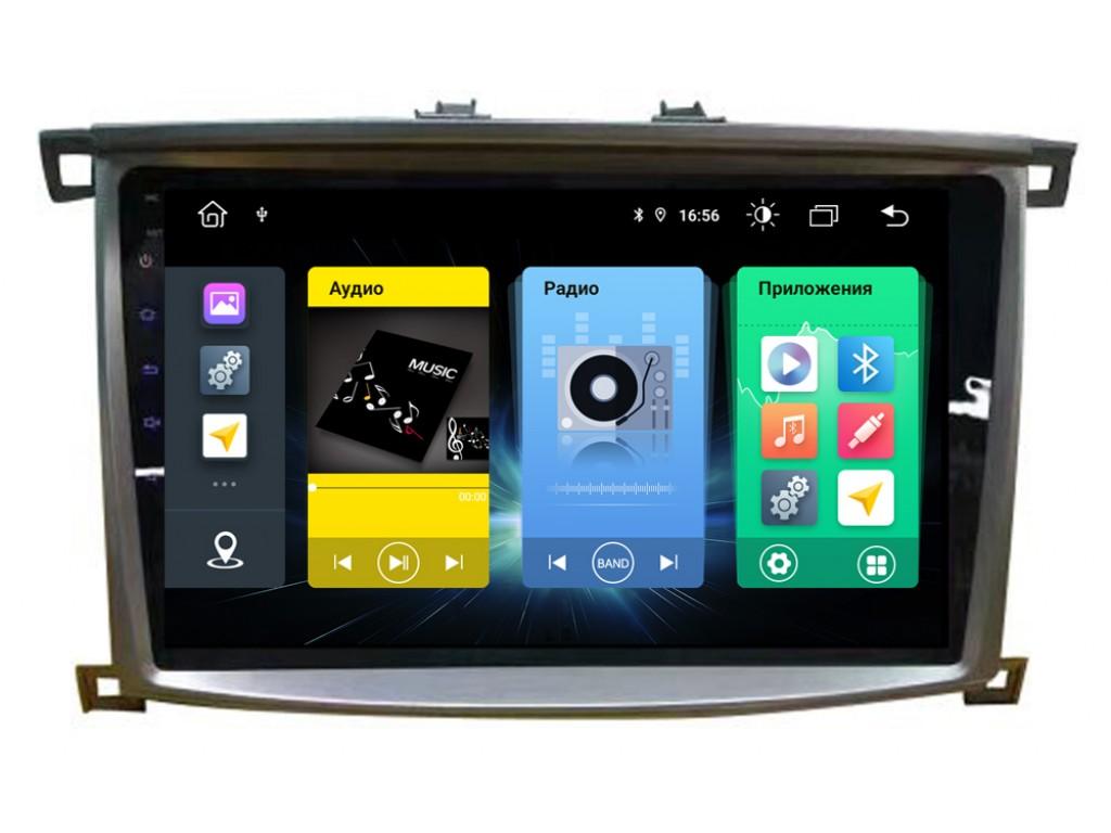Головное устройство vomi FX370R10-MTK-LTE для Toyota Land Cruiser 100 (рестайлинг) 2003-2007 (+ Камера заднего вида в подарок!)