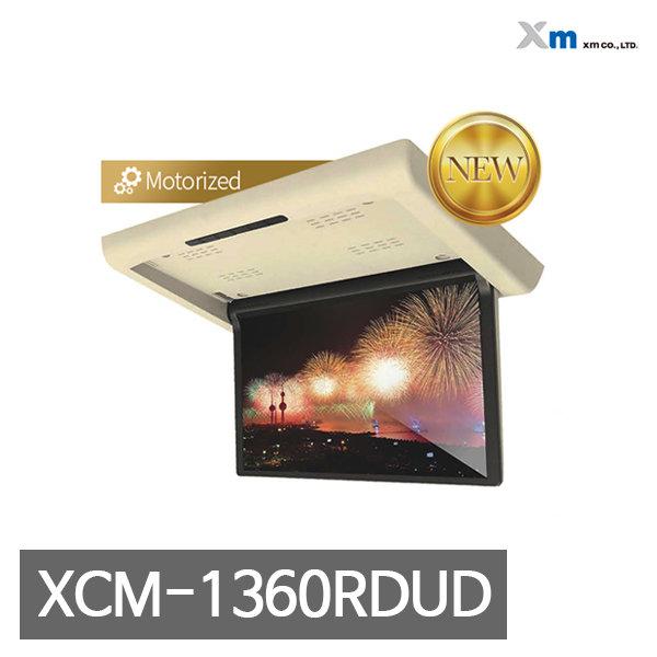 Фото - Потолочный монитор для автомобиля с электроприводом 13.3 XM 1360RDUD (Biege) (+ Двухканальные наушники в подарок!) подарок первокласснику