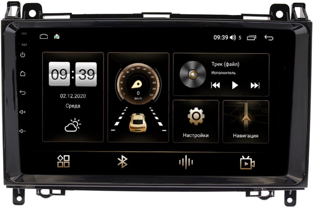 Штатная магнитола Volkswagen Crafter 2006-2016 LeTrun 4166-9148 на Android 10 (4G-SIM, 3/32, DSP, QLed) (+ Камера заднего вида в подарок!)