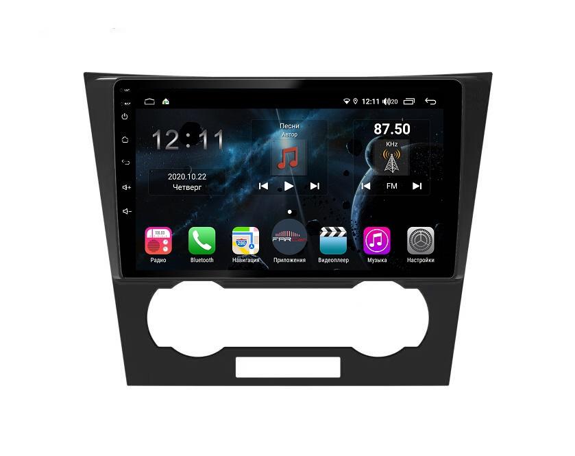 Штатная магнитола FarCar s400 для Chevrolet Aveo, Epica, Captiva на Android (H020R) (+ Камера заднего вида в подарок!)