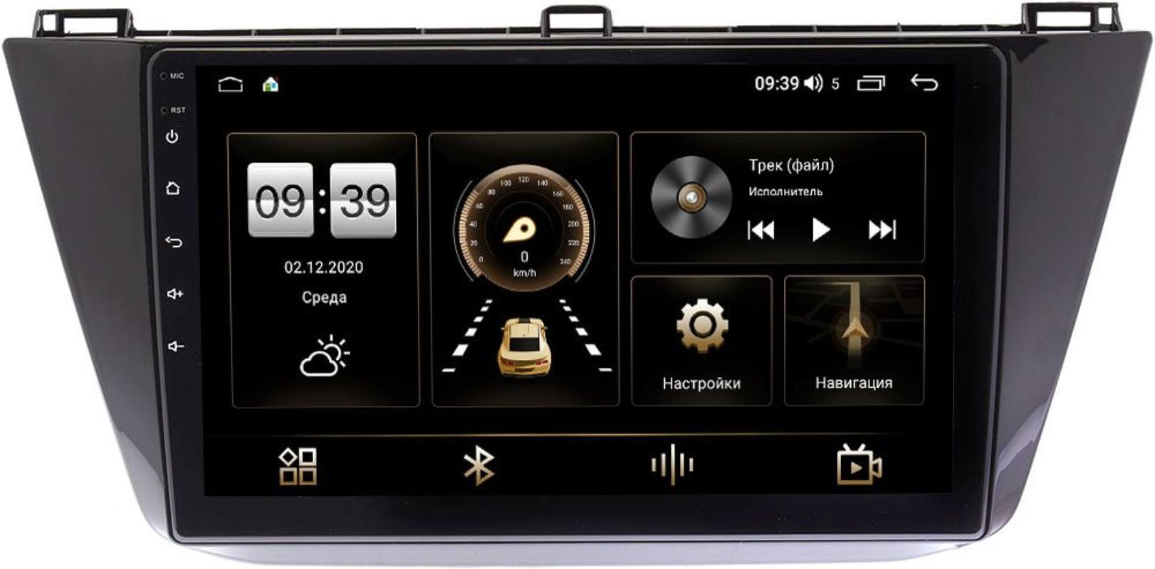 Штатная магнитола Volkswagen Tiguan 2016-2021 LeTrun 4165-10-1122 на Android 10 (4G-SIM, 3/32, DSP, QLed) (+ Камера заднего вида в подарок!)