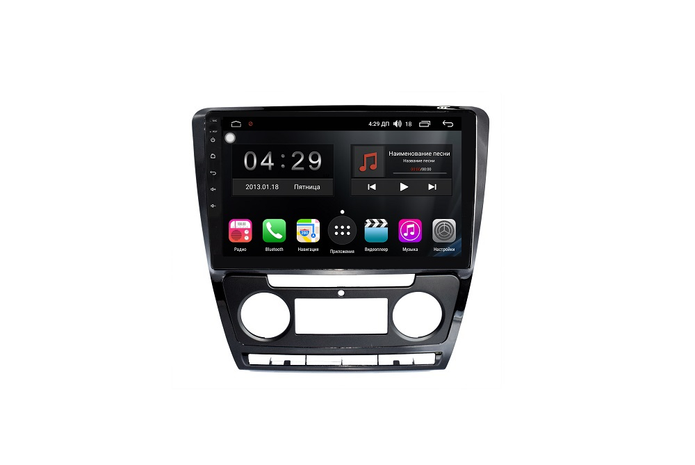Штатная магнитола FarCar s200+ для Skoda Octavia на Android (A005R) штатная магнитола farcar s130 для volkswagen skoda universal на android 7 1 w370