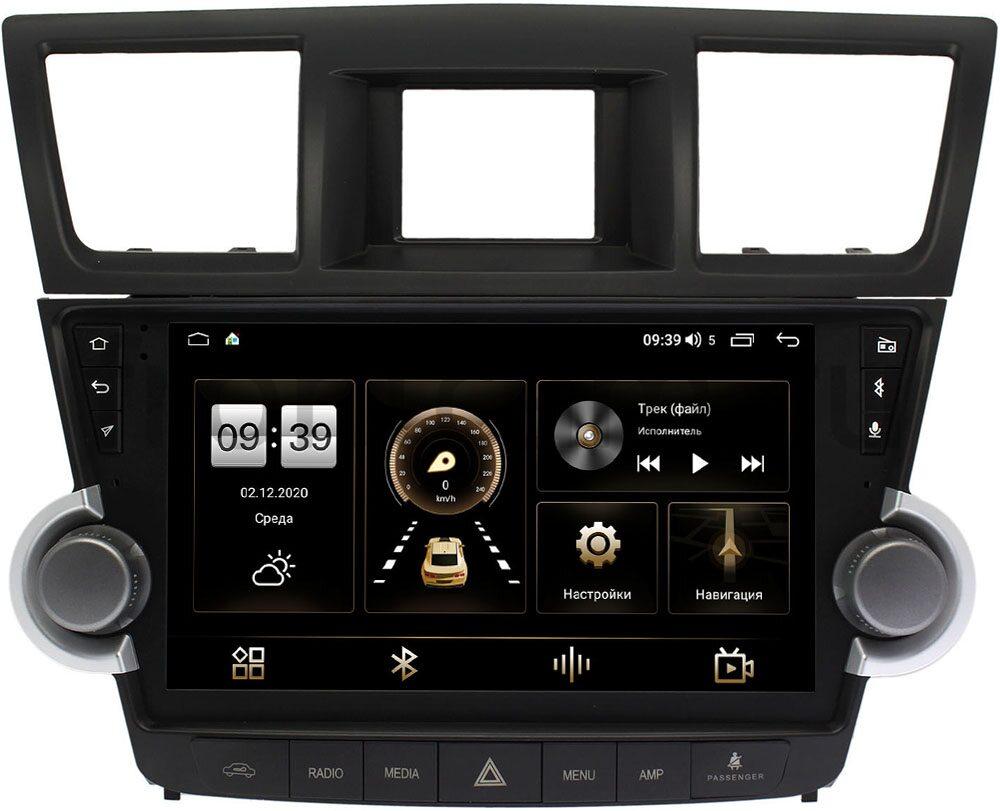 Штатная магнитола Toyota Highlander 2 (2007-2013) для авто с усилителем (Тип3) LeTrun 4165-10-1179 на Android 10 (4G-SIM, 3/32, DSP, QLed) (+ Камера заднего вида в подарок!)