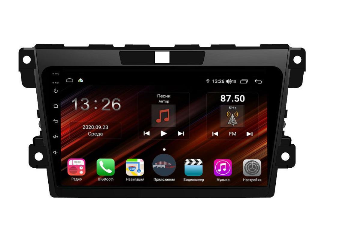 Штатная магнитола FarCar s400 Super HD для Mazda CX-7 на Android (XH097R) (+ Камера заднего вида в подарок!)