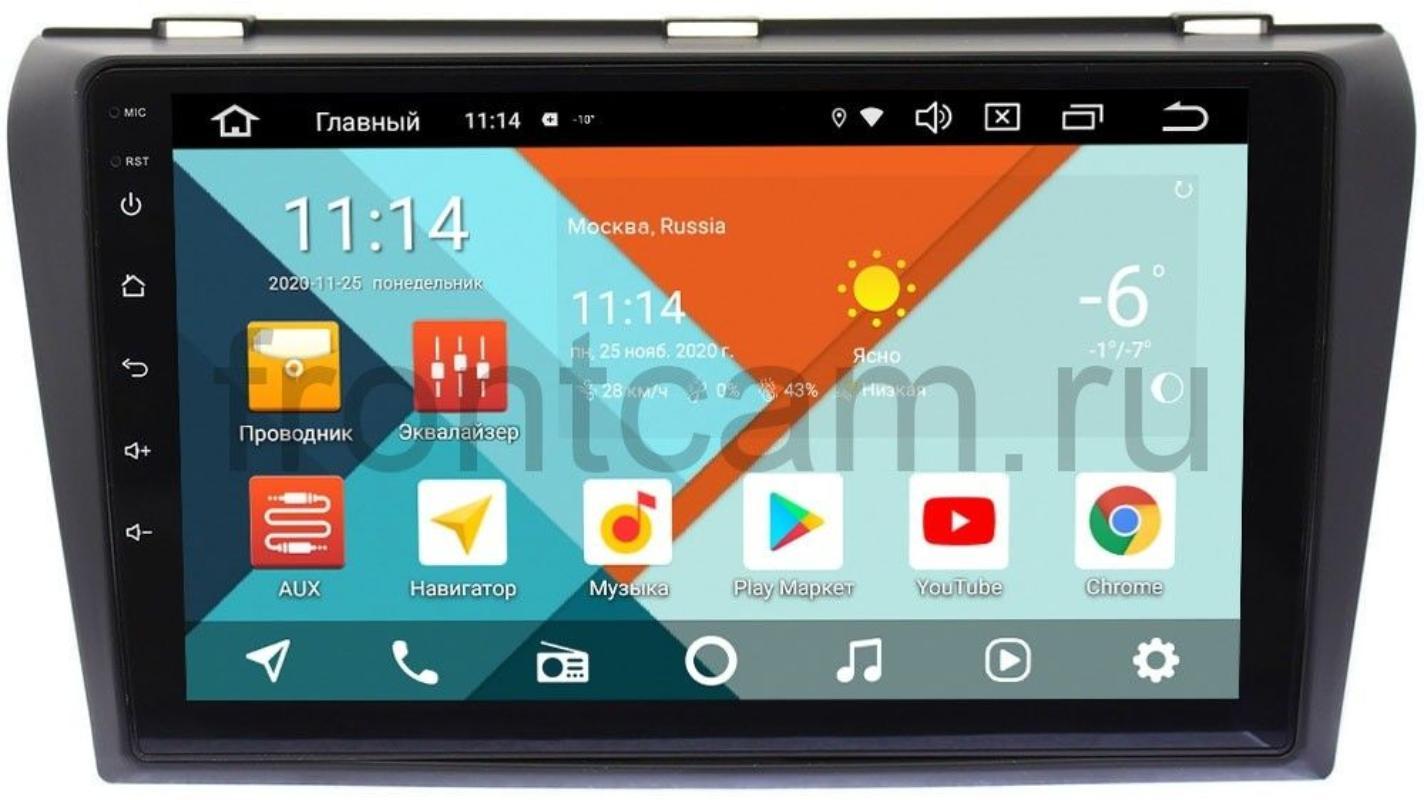 Штатная магнитола Mazda 3 (BK) 2003-2009 Wide Media KS9032QR-3/32 DSP CarPlay 4G-SIM на Android 10 (+ Камера заднего вида в подарок!)