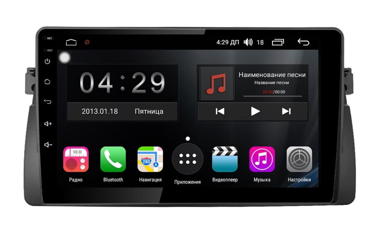 Штатная магнитола FarCar s300-SIM 4G для BMW E46 на Android (RG708RB) (+ Камера заднего вида в подарок!)