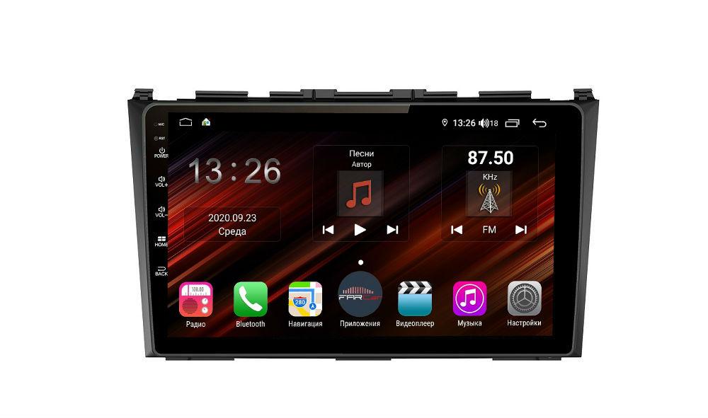 Штатная магнитола FarCar s400 Super HD для Honda CR-V на Android (XH009R) (+ Камера заднего вида в подарок!)