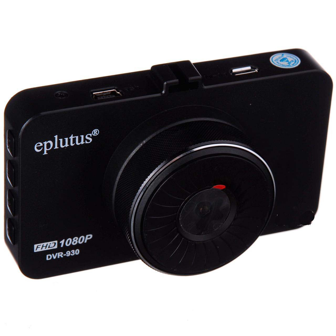 Автомобильный видеорегистратор Eplutus DVR-930 (+ Разветвитель в подарок!)