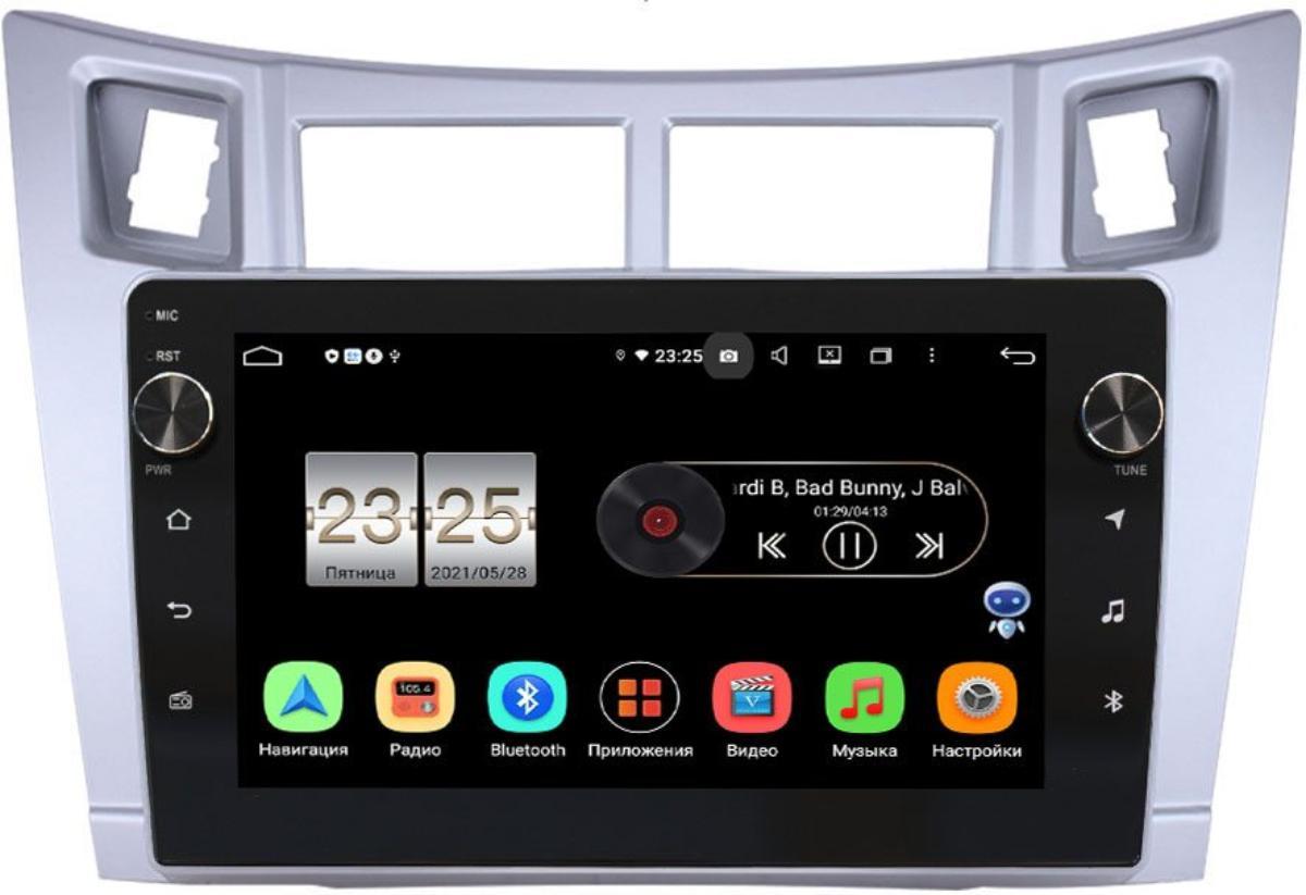 Штатная магнитола LeTrun BPX609-100 для Toyota Yaris II (XP90) 2005-2010, Vitz II (XP90) 2005-2010 (серебро) на Android 10 (4/64, DSP, IPS, с голосовым ассистентом, с крутилками) (+ Камера заднего вида в подарок!)