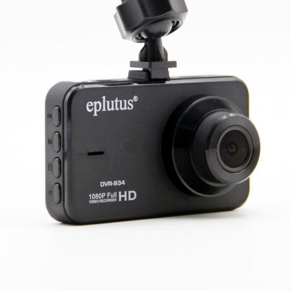 Видеорегистратор Eplutus DVR 934 (+ Разветвитель в подарок!)