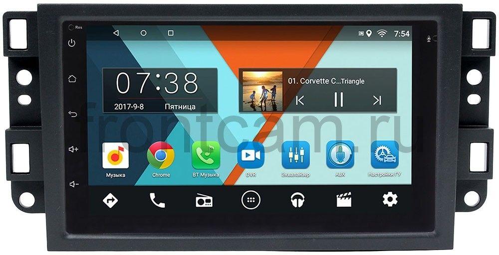 Штатная магнитола Wide Media MT7001-RP-GWH6-74 Great Wall Hover H6 2011-2015 на Android 7.1.1 дефлекторы на окна с хромом для great wall hover m4 2012