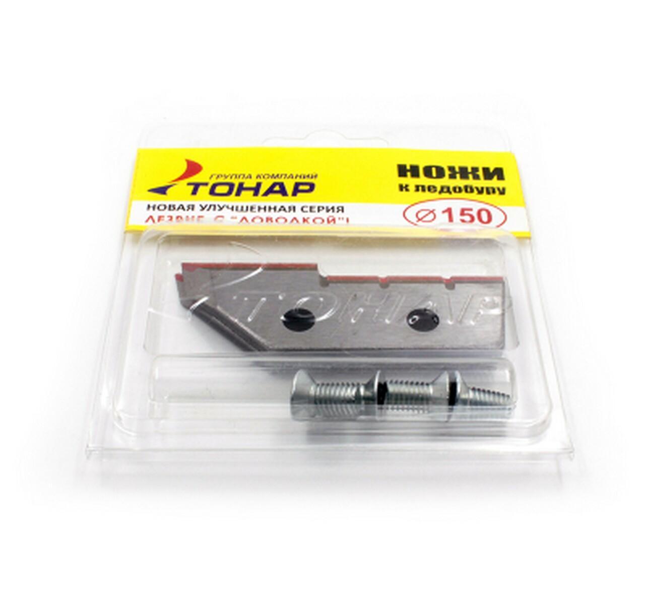 Ножи к ледобуру ЛР-150(L) (ТОНАР)
