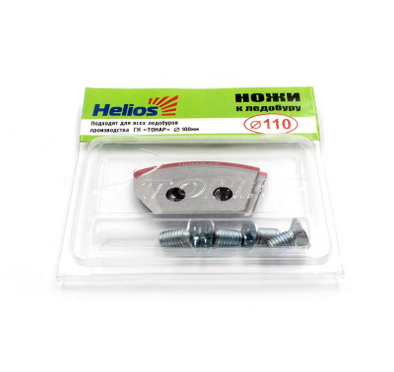 Ножи к ледобуру HELIOS 110(L) (полукруглые) (ТОНАР)