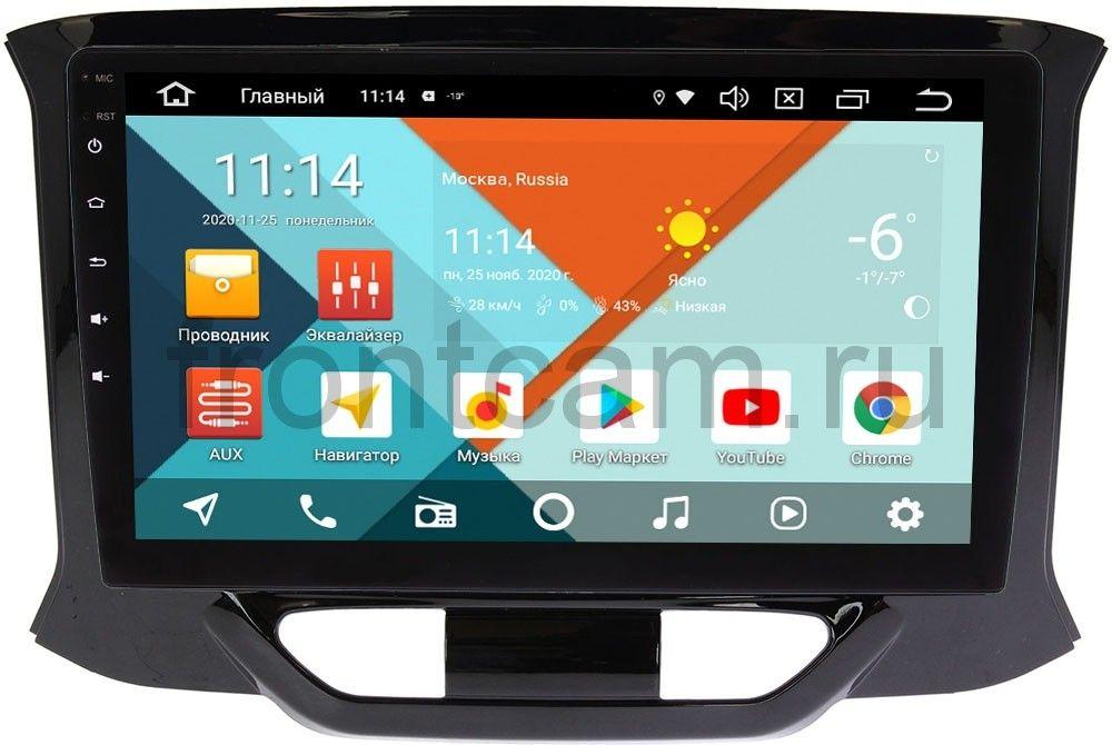 Штатная магнитола Lada Xray 2016-2019 Wide Media KS9153QM-2/32 DSP CarPlay 4G-SIM Android 10 (+ Камера заднего вида в подарок!)