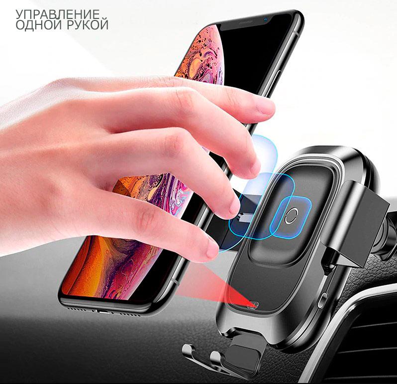Держатель с беспроводной зарядкой Baseus Smart Vehicle Bracket Wireless Charger (WXZN-01) держатель магнитный на вентиляционную решетку для телефона cellularline 1