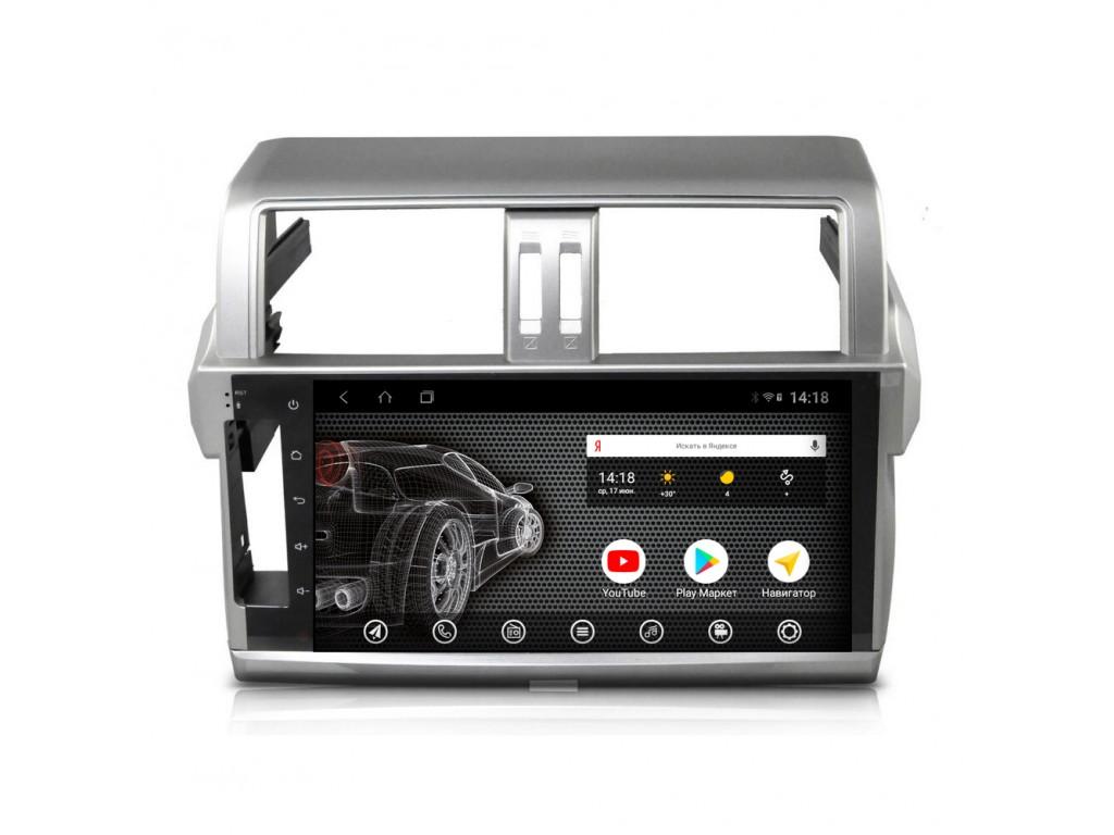 Головное устройство vomi ST2692-T3 для Toyota Prado 150 2014-2017 (+ Камера заднего вида в подарок!)