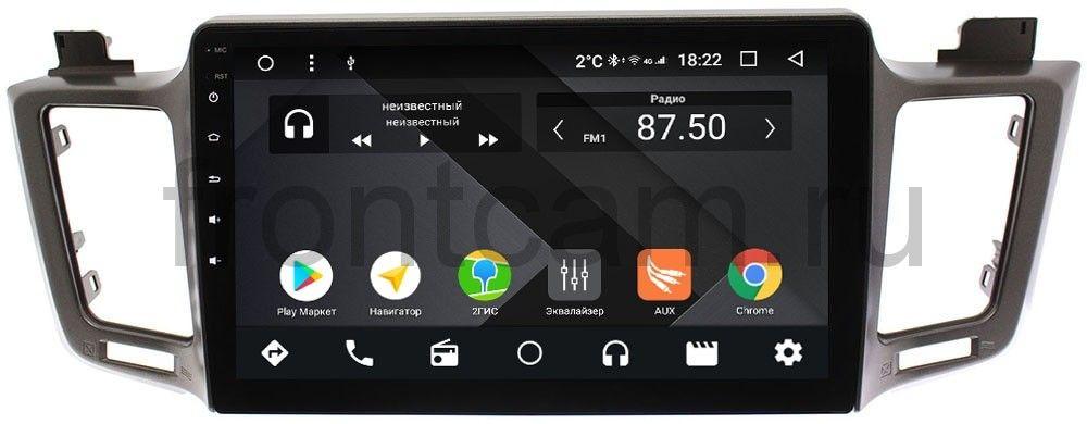 Штатная магнитола Toyota RAV4 (CA40) 2013-2019 Wide Media CF1002-OM-4/64 (для авто с одной камерой) на Android 9.1 (TS9, DSP, 4G SIM, 4/64GB) (+ Камера заднего вида в подарок!)