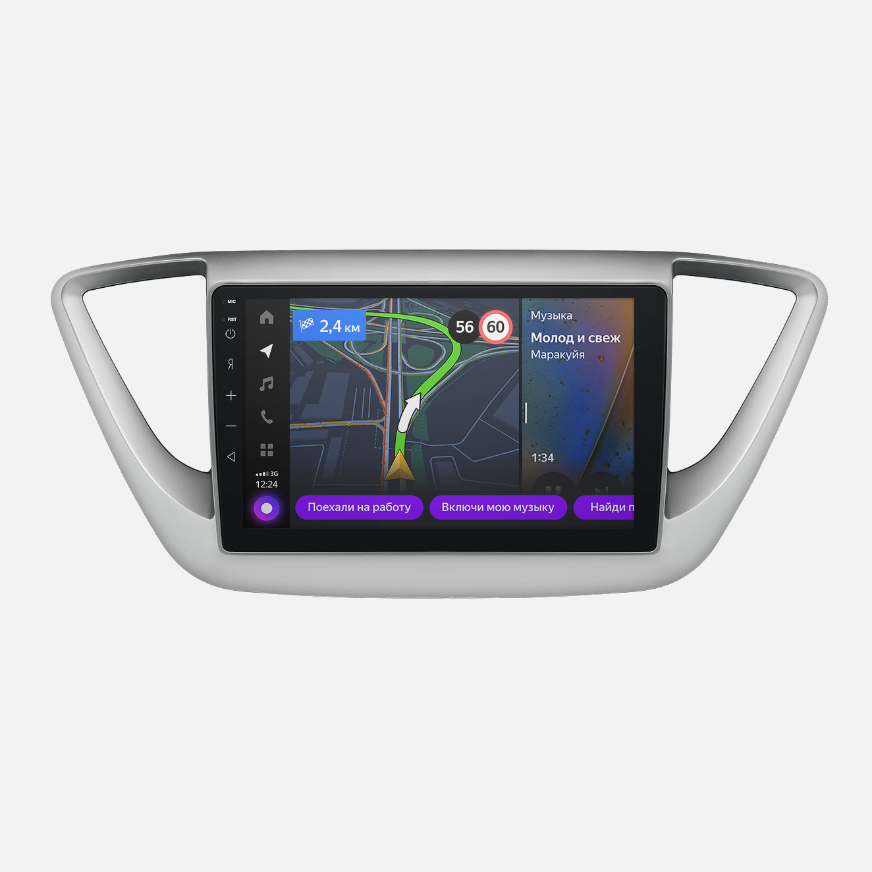 Бортовой компьютер Яндекс.Авто для Hyundai Solaris (с 2017 года) (+ Камера заднего вида в подарок!)