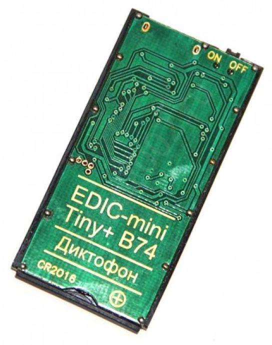Диктофон EDIC-mini TINY+ B74-150HQ (+ Антисептик-спрей для рук в подарок!) диктофон edic mini tiny s e84 150hq салфетки из микрофибры в подарок