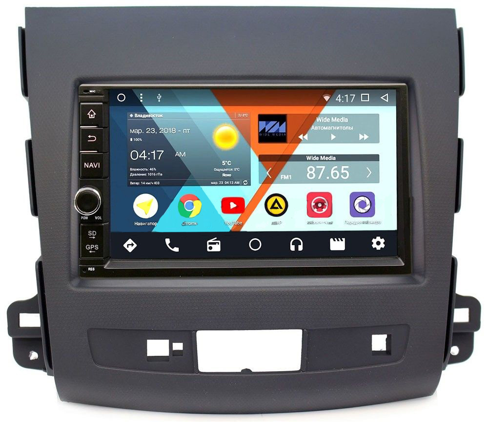Штатная магнитола Wide Media WM-VS7A706NB-1/16-RP-MMOTBN-84 для Citroen C-Crosser 2007-2013 Android 7.1.2 (+ Камера заднего вида в подарок!) штатная магнитола wide media wm vs7a706 oc 2 32 rp chkm 36 для chery kimo a1 2007 2013 android 8 0 камера заднего вида в подарок