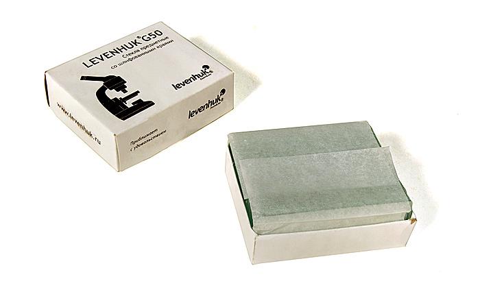 Картинка для Стекла предметные Levenhuk G50, 50 шт.