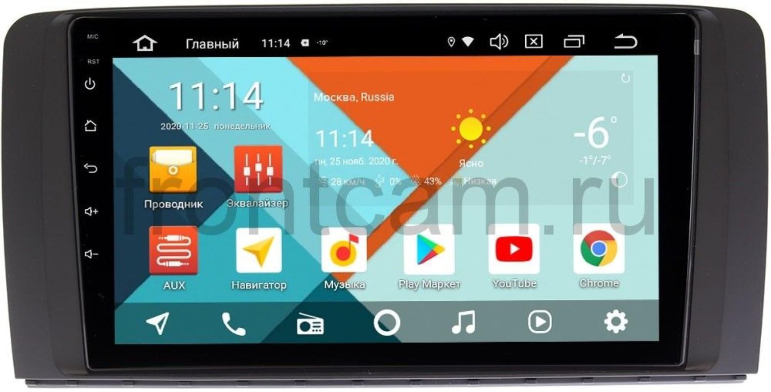 Штатная магнитола Mercedes R-klasse Wide Media KS9150QR-3/32 DSP CarPlay 4G-SIM Android 10 (+ Камера заднего вида в подарок!)