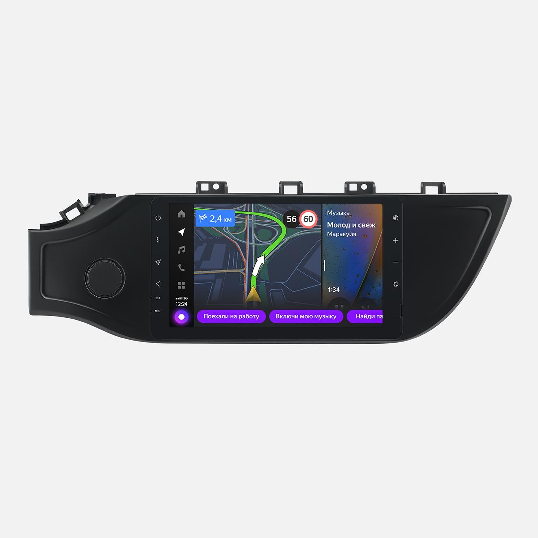 Бортовой компьютер Яндекс.Авто для KIA Rio (с 2017 года) (+ Камера заднего вида в подарок!)