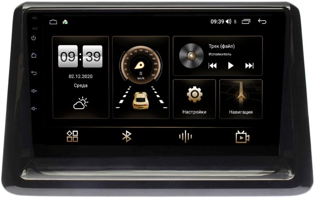 Штатная магнитола LeTrun 4196-9194 для Toyota Esquire, Noah III (R80), Voxy III (R80) 2014-2021 на Android 10 (6/128, DSP, QLed) С оптическим выходом (+ Камера заднего вида в подарок!)