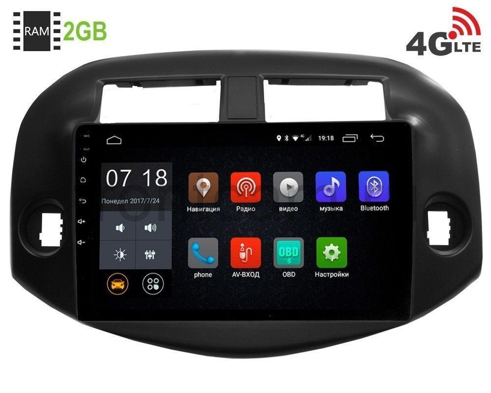 Штатная магнитола LeTrun 1892 для Toyota RAV4 2006-2013 Android 6.0.1 штатная магнитола redpower 31017v ips toyota rav4 2013 без воздуховодов