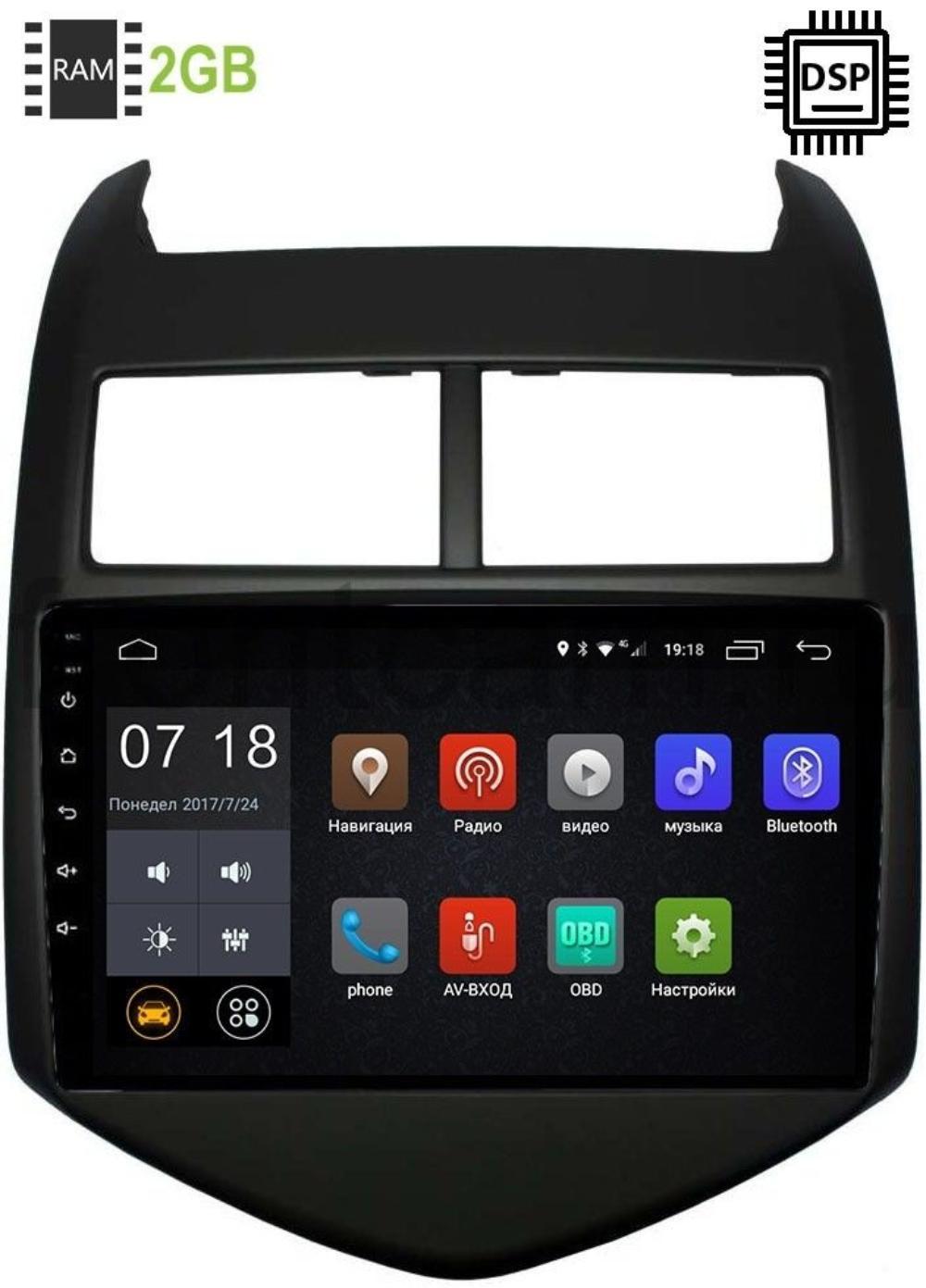 Штатная магнитола Chevrolet Aveo II 2011-2018 LeTrun 2786-2986 Android 9.0 9 дюймов (DSP 2/16GB) 9-181 (+ Камера заднего вида в подарок!)