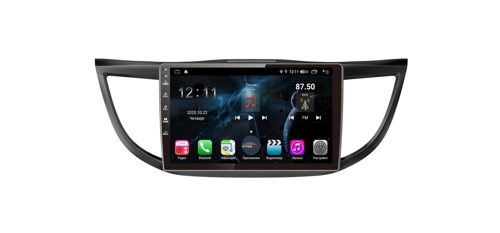 Штатная магнитола FarCar s400 для Honda CR-V на Android (H469R) (+ Камера заднего вида в подарок!)