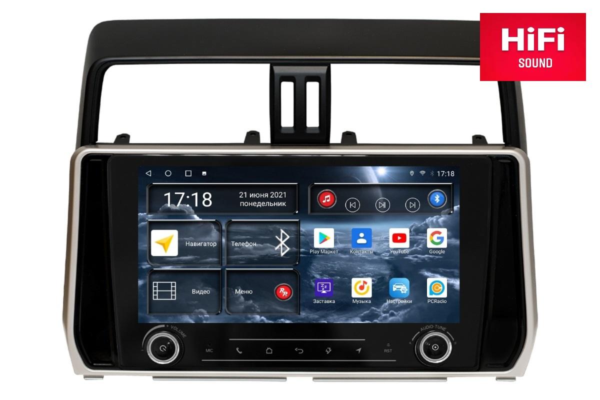 Автомагнитола RedPower K75365 Hi-Fi для Toyota Land Cruiser Prado 150 (09.2017-н.в.) (+ Камера заднего вида в подарок!)