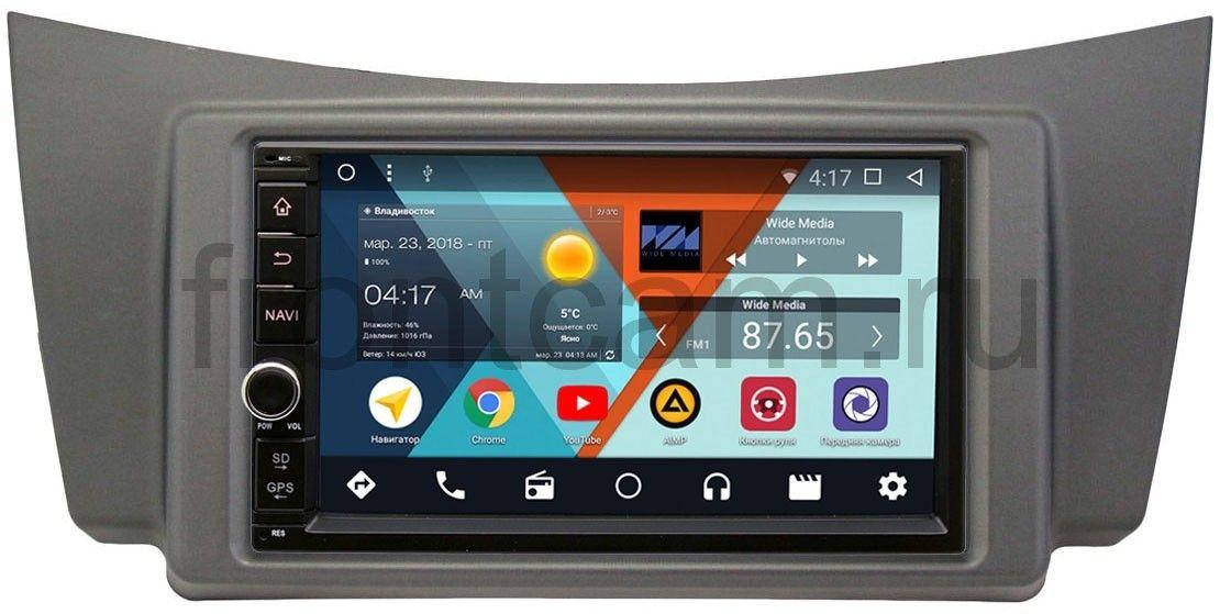 Штатная магнитола Wide Media WM-VS7A706NB-2/16-RP-LF320-25 для Lifan Smily I (320) 2008-2014 Android 7.1.2 (+ Камера заднего вида в подарок!) штатная магнитола wide media wm vs7a706nb 2 16 rp chtg 46 для gaz газель next android 7 1 2